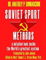 critique-of-the-soviet-methods