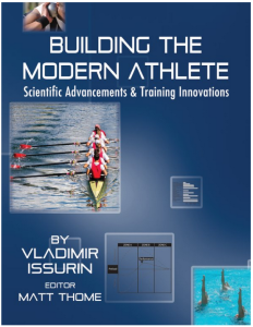 Vladimir Issurin's new book