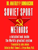 critique-of-the-soviet-methods